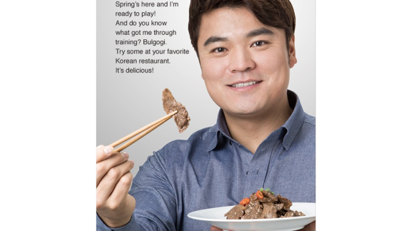 Bulgogi Ad Featuring Shin-Soo Choo Questioned, Criticized