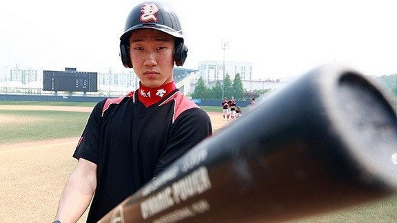 Baseball America on S. Korean prospect SS, Hyo-Joon Park